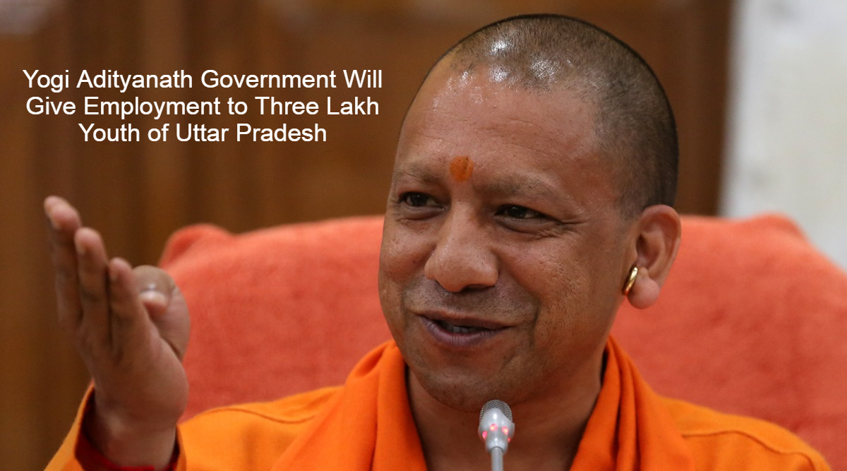 Yogi Adityanath Government Will Give Employment to Three Lakh Youth of Uttar Pradesh, Know in Details. | My First College - List of Top Colleges in India, Universities, Courses in India, Exams, Career Options